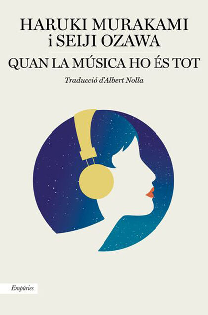 Quan la música ho és tot