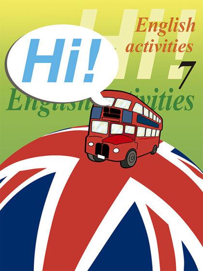 ENGLISH ACTIVITIES 07 HI! Nadal 9788478873920