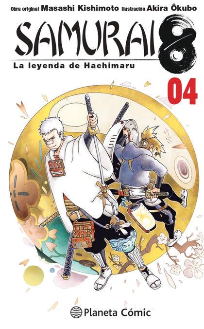 Samurai 8 4