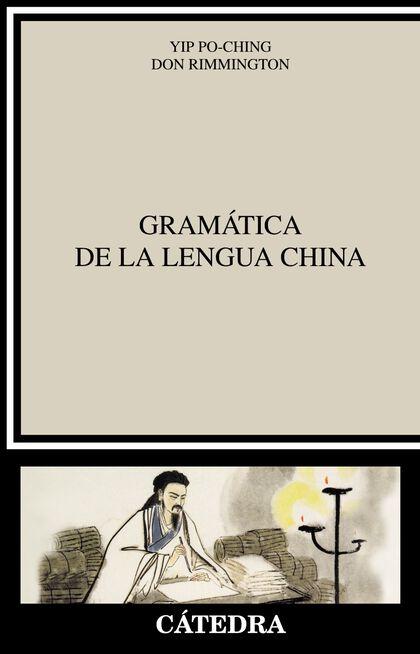 CAT Gramática de la lengua china