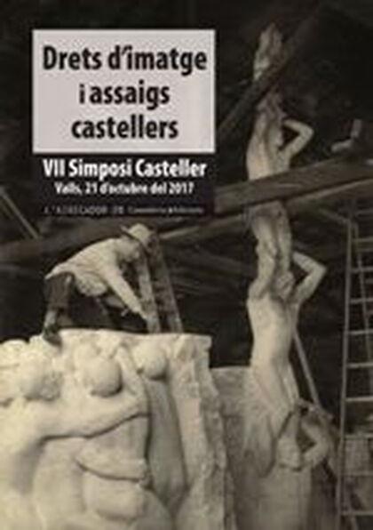 Drets d'imatge i assaigs castellers