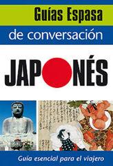 Guías de conversación japonés