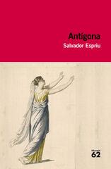 Antígona (amb recursos digitals)