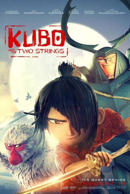 KUBO Y LAS DOS CUERDAS MAGICAS DVD