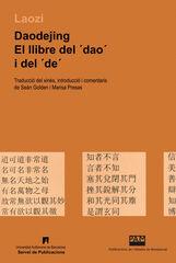 Daodejing: el llibre del dao i del de