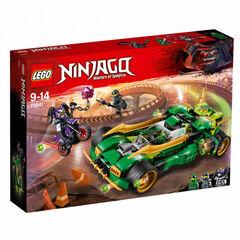 Lego Ninjago retador ninja nocturno