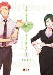 Qué difícil es el amor para un otaku 2