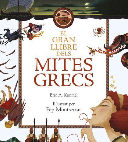 Gran llibre dels mites grecs, El