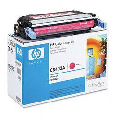 Tóner HP Original Laserjet 4005 Magenta