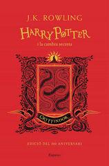 Harry Potter i la cambra secreta (Gryffindor)